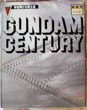 Gundam_century
